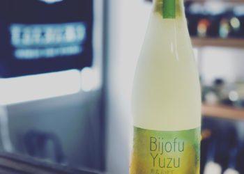 太重郎通信Vol.24『夏にオススメ日本酒』