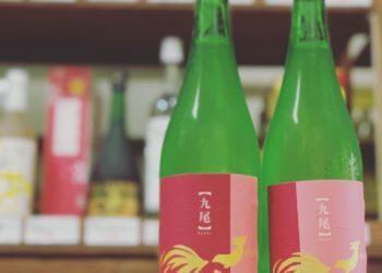 太重郎通信Vol.26『日本酒飲み比べ』