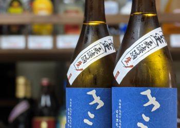 太重郎通信Vol.23『夏しか飲めない日本酒』