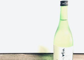 2021.06.14 太重郎通信Vol.20『夏酒 美丈夫 特別純米酒』