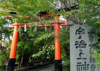 私事通信vol.18『そうだ、京都に行こう6』