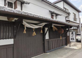 酒蔵通信Vol.3『中川も増田徳兵衛商店さんにお邪魔してきました』
